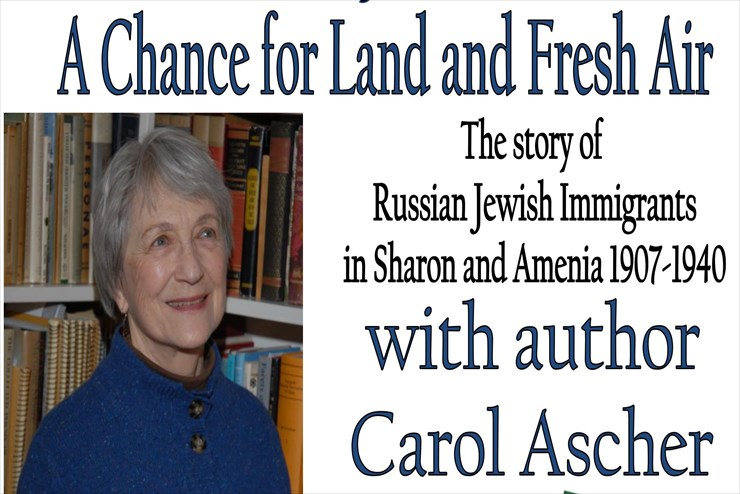 Wed., July 18th: GBHS program on Russian Jewish Immigrants