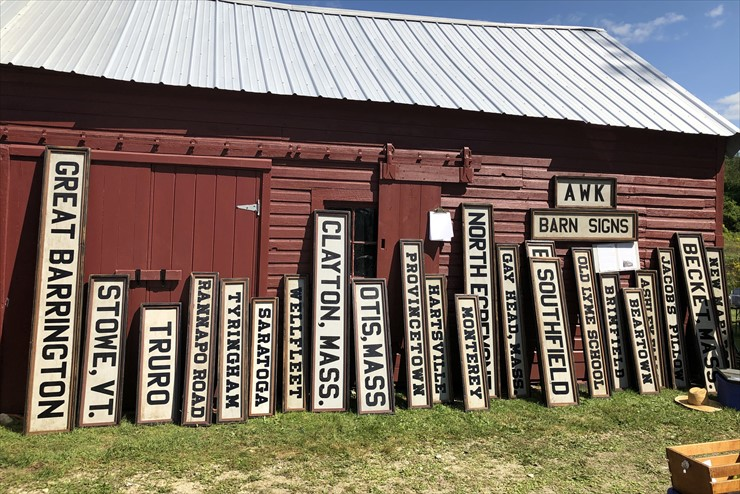 Don't miss the last GBHS Barn & Yard Sale of the year on Saturday, October 9